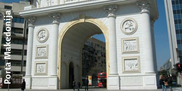porta makedonija skopje